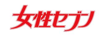 http://www.ebisu-komefuku.com/news/%E5%A5%B3%E6%80%A7%E3%82%BB%E3%83%96%E3%83%B3_web_.jpg